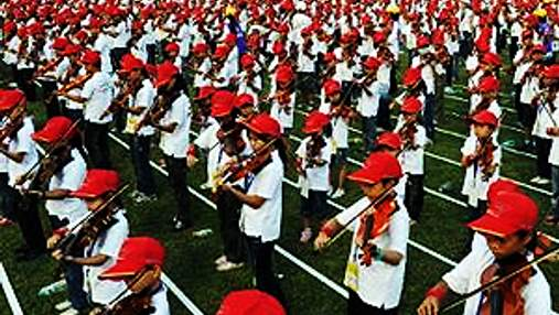 4645 тайваньских школьников одновременно сыграли на скрипке