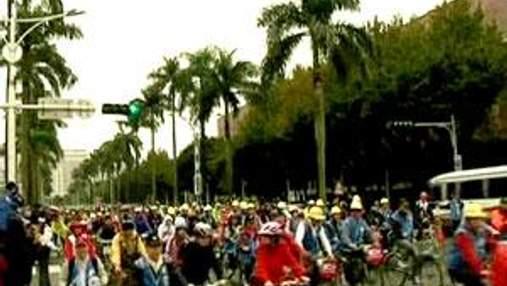 Тайвань: более 100 тысяч велосипедистов проехались одновременно