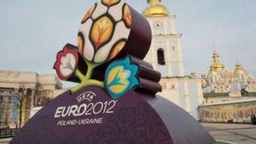 Большинство украинских болельщиков рады проведению в Украине ЕВРО-2012