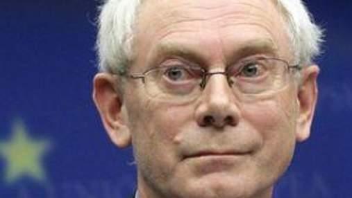 """Ромпей: В ЕС не рассматривают """"бойкот"""" ЕВРО-2012 в Украине"""