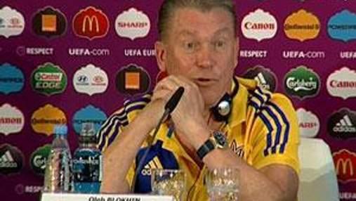 Сегодня Украина сыграет со сборной Швеции