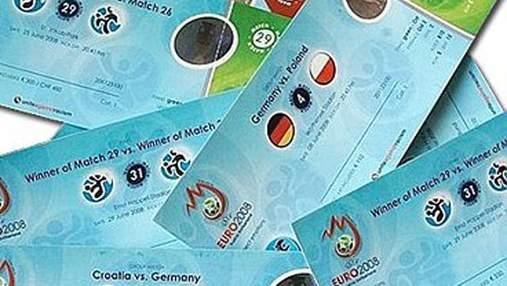 На фінал ЄВРО-2012 залишилось ще 2 тисячі нереалізованих квитків