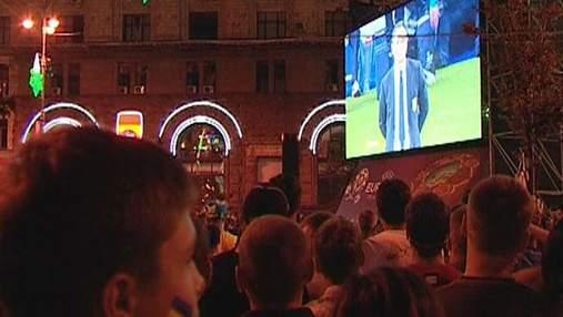 Финал ЕВРО-2012 в фан-зоне смотрели 110 тысяч зрителей