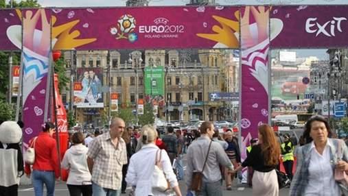 Киев заработал 84 миллиона гривен на ЕВРО-2012