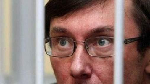 Луценко: Неучастие оппозиционных лидеров в выборах - это легитимно, но несправедливо