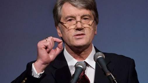 Ющенко: Евро-2012 консолидировало Украину