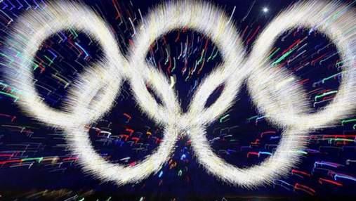 Львів має намір провести Зимову Олімпіаду 2022 року