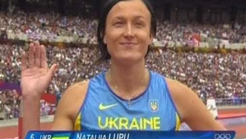Атлетка Наталья Лупу единственная среди украинок пробилась в полуфинал