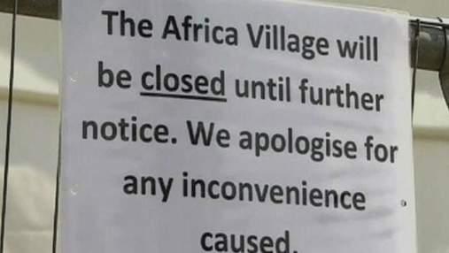 """В Лондоне из-за долгов закрыли """"африканское село"""""""