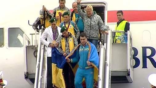 Украинские олимпийцы вернулись из Лондона