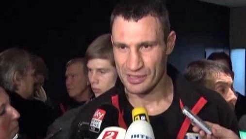 Віталій Кличко та Мануель Чарр провели відкриті тренування (Відео)