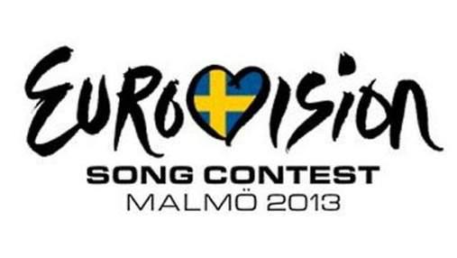 Из-за финансовых трудностей Польша и Португалия не поедут на Евровидение