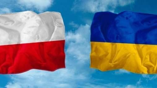 Польща багато чого не зробила у взаєминах з Україною, – експерт