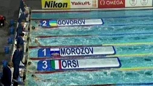 Плавание: Говоров уверенно пробился в финал 50-метровки кролем