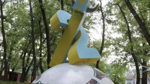В Киеве открыли памятник футбольным фанатам из Швеции (Фото)