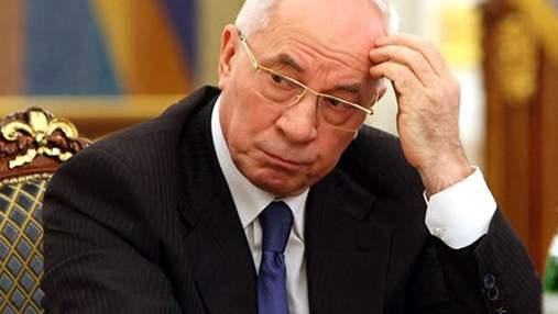Азаров: Украина далеко не такая страна, какой ее представляет Запад