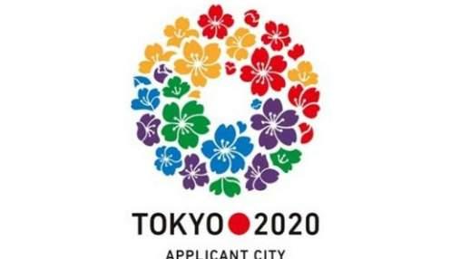 Токио примет Олимпиаду 2020