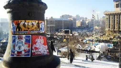 Білоруські ультрас приїхали на Євромайдан до Києва