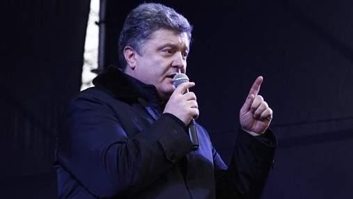 Об'єднання України уже продемонстрували ультрас і футбольні фани, — Порошенко