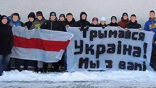 Ультрасів білоруського футбольного клубу покарають за підтримку Євромайдану (Доповнено)