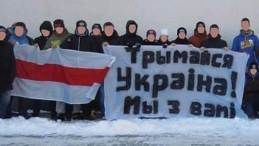 Активісти Євромайдану пікетуватимуть посольство Білорусі у підтримку ультрас БАТЕ