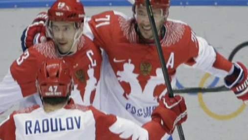 Американцы обыграли сборную России в хоккейном соревновании