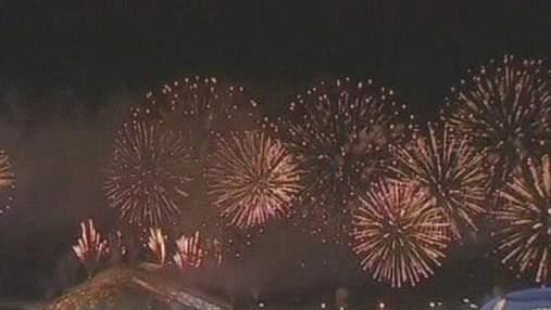 В Сочи завершились ХХІІ Зимние Олимпийские игры