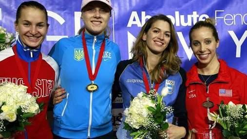 Фехтование. Харлан победила россиянку в финале нью-йоркского Гран-при