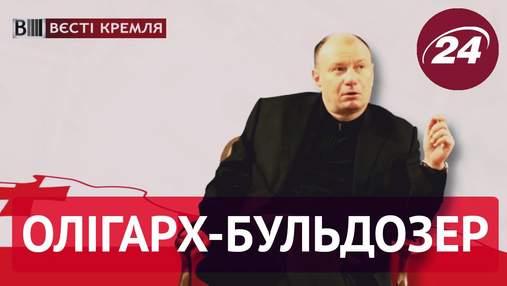 Самый богатый человек России после Путина
