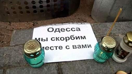Рік одеської трагедії: як все було