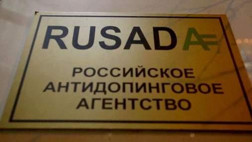Российских спортсменов заставляют употреблять запрещенные препараты, — Антидопинговое агентство
