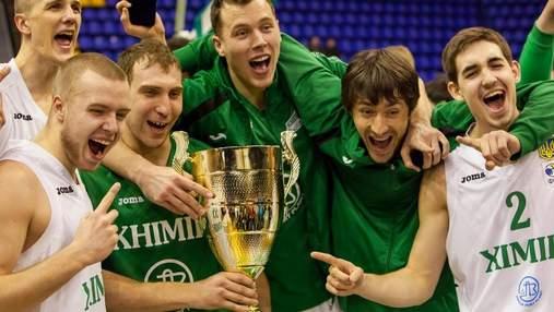 Определился обладатель Кубка Украины по баскетболу