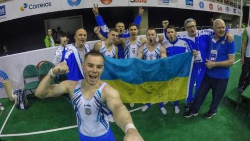 Успех украинских гимнастов: наши спорсмены завоевали командную олимпийскую лицензию