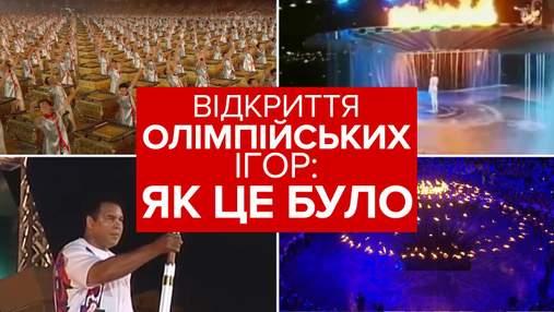 Летние Олимпийские игры: зрелища и деньги