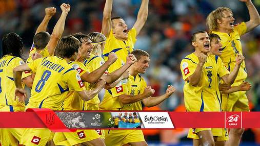 2006 – рік, коли Україна тріумфувала на чемпіонаті світу з футболу