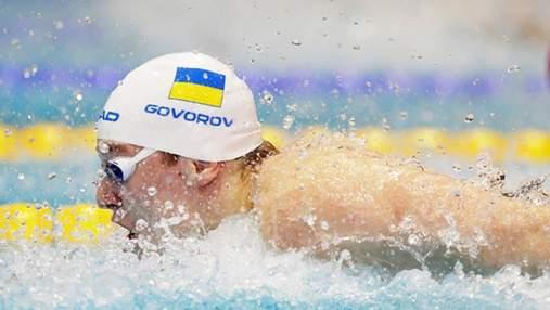 Говоров вибачився перед українцями за п'яте місце на Олімпіаді