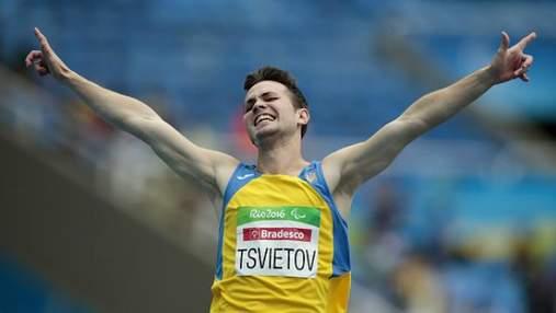 5-й день Паралімпіади: українські спортсмени не втомлюються вражати