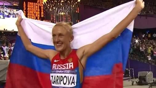 У россиян продолжают отбирать олимпийские медали