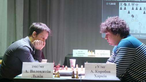 Чемпионат Украины по шахматам: только двое идут без потерь