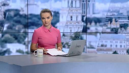 Выпуск новостей за 11:00: Саакашвили возвращается. Победа Усика