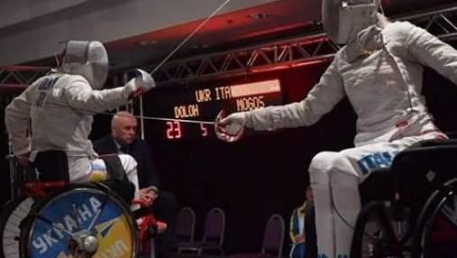 Українські паралімпійці привезли з Чемпіонату світу 9 медалей