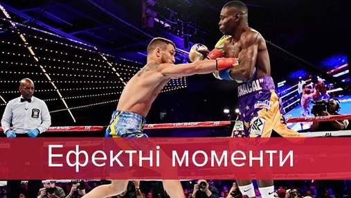 Ломаченко – Ригондо: самые крутые фото боя