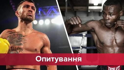 Бій Ломаченко – Рігондо: хто переможе?