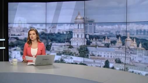 Випуск новин за 13:00: Перемога українки в міжнародних змаганнях. Марш в центрі столиці