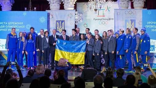 Збірна України встановила власний антирекорд за чисельністю команди на Олімпіаді