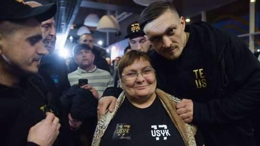 Усика попросили закончить с боксом: трогательное видео с мамой боксера