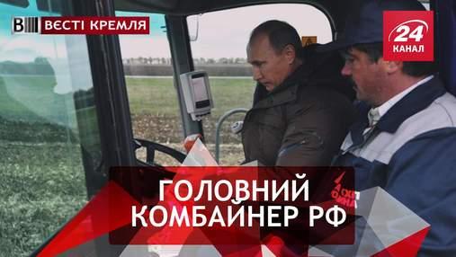 Вести Кремля. Сливки. Планы Путина на будущее. Недопереворот в Москве