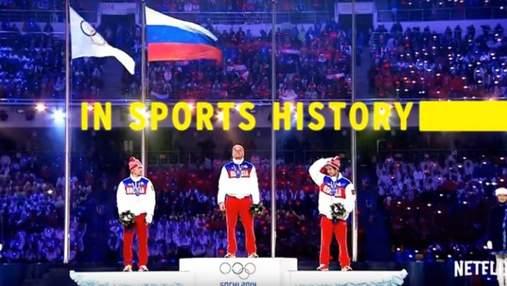След российской коррупции будет заметен и на Олимпиаде-2018, – Atlantic Council