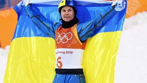 """Олімпіада-2018: перше """"золото"""" для України і медальні підсумки 18 лютого"""