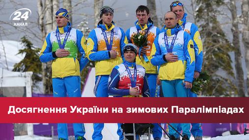 Як Україна тріумфувала на зимових Паралімпіадах: неймовірна історія успіху